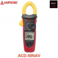 美国安博Amprobe ACD-50NAV真有效值数字钳形表