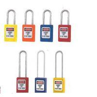 玛斯特S31/S33系列轻型热塑安全挂锁