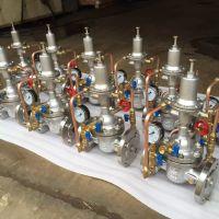 304不锈钢水力控制阀 不锈钢水力控制阀