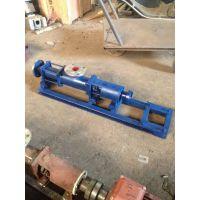 单螺杆离心泵 G105-1 22KW 不锈钢喂料螺杆泵 河南平顶山众度泵业