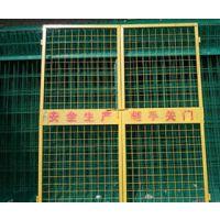 广东省hysw施工电梯门 建筑工地安全防护网-804