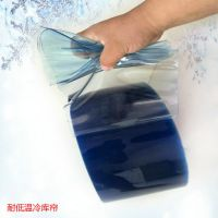 厂家直销索森冬季pvc耐低温软门帘冷库专用-40度不变形2毫米厚加工定制软门帘
