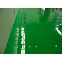 环氧平涂地坪漆施工 包工包料 价格低 质量高