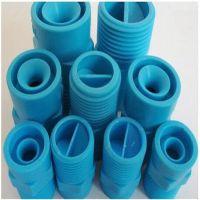 反冲洗喷头 华强生产 外螺纹连接 PP材质