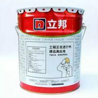 立邦工程内墙防腐、内墙涂料、工程乳胶漆