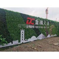 哪家做植物墙做的 深圳绿琴厂家 高档仿真植物墙 家居装修塑料背景墙 绢布装饰假花假叶子