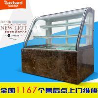双层弧形蛋糕柜冷藏柜 深圳蛋糕柜厂家 豪华圆弧展示柜风冷 水果保鲜柜冰柜