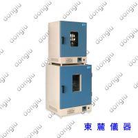 浙江出售立式鼓风干燥箱高温烘箱