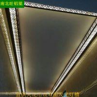 厂家南北旺直供天花吊顶环保镂空发光灯槽铝收边条450吊顶造型灯客厅铝扣板