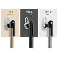 BT-11商务蓝牙耳机沃品品格系列商务蓝牙耳机厂家直销