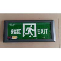 敏华电工牌隧道专用防水指示灯 LED地铁防水安全出口灯M-BLZD-1LROEI5WCAP