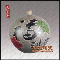 唐龙陶瓷茶叶罐 陶瓷密封罐可加印LOGO