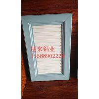 太空铝温莎蓝衣柜铝型材 铝加瓷橱柜铝材 温莎蓝衣柜铝材为什么那么畅销
