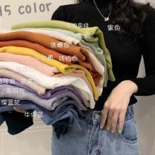 库存毛衣时尚韩版女装针织衫套头毛衣批发地摊货赶集甩卖服装货源批发市场
