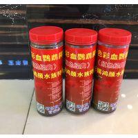 发财鱼血鹦鹉饲料热带鱼食 增红增色颗粒鱼食