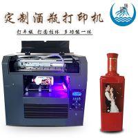 UV打印机 酒瓶打印机 个性定制印花机 数码印刷机,万能打印机