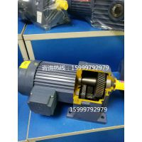 供应PL22-0200-15S3B 1/4HP 优质厦门东历卧式齿轮减速电机