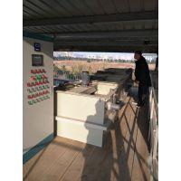 宏旺油墨工业废水处理设备,浙江环保水处理公司