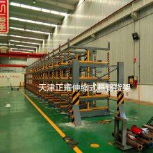 包头管材专用货架 伸缩悬臂式结构