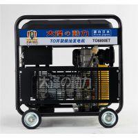 开架式5kw柴油发电机TO6800ET