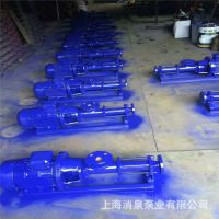 泥浆螺杆泵G15-1 浓浆泵 单级螺杆泵 G型单螺杆泵厂家直销