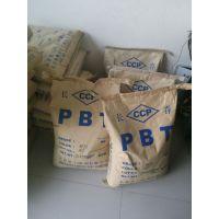 全国总代理商 PBT 3015 台湾长春 货源送到 塑胶原料