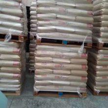 玻璃纤维增强材料供应PPA美国杜邦HTN 53G50HSLR