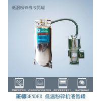 怎么把液氮从班德液氮罐内转移到另一个地方