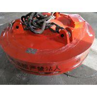 直径1米3起重电磁铁、MW5废钢用电磁吸盘