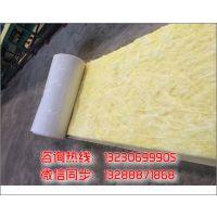 厂家销售幕墙玻璃棉卷毡 高负载玻璃棉板