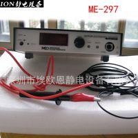 ME-297防静电测试,原装静电测试仪 防静电设备便携式静电测试仪