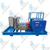 除磷高压清洗泵 轧材表面除磷高压水射流清洗设备宏兴