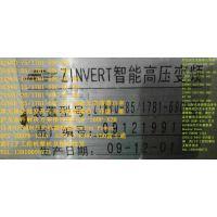 ZINVU-35/17D1-69C-B2 ZINVU-25/17B1-69C智光 高压变频器功率单元