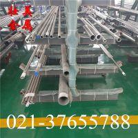 现货供应GH3181镍基高温合金棒 硬质合金GH3181高温合金板 管材
