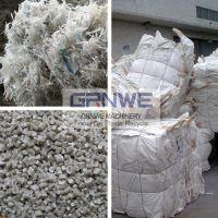 PE生活垃圾清洗设备 尼龙渔网破碎清洗回收生产线PA66尼龙废料回收