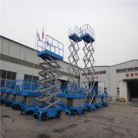 大连供应高空检修移动平台 16米移动式剪叉升降机