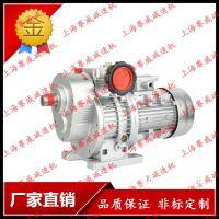 UD无级变速机UDL010-0.75-C5手动调速机