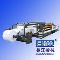 长江机械CHM-1700铜版纸分切机