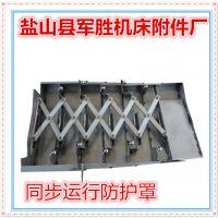 河北军胜数控机床钢板防护罩制作厂家