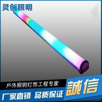 湖南省江永市小功率LED轮廓灯厂家直销-灵创照明