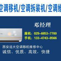 西安远大恒帆制冷设备有限公司