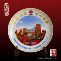 唐龙陶瓷定制开业庆典礼品盘 厂家定做礼品盘款式