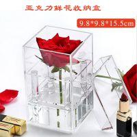 亚克力花盒鲜花玫瑰花永生花礼盒包装盒 透明化妆品收纳盒