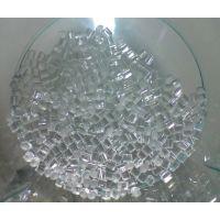 中石化PETG耐香水精油化妆品包装香水瓶唇膏瓶指甲油瓶塑胶原料 PETG FG702