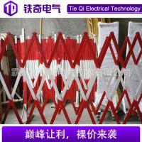 电力安全可移动式电力施工围栏 玻璃钢片式围栏 铁奇电气
