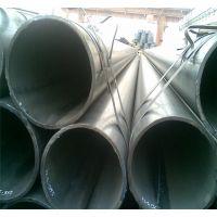 重庆长寿厂家供应大口径螺旋钢管 可定制尺寸 蒂瑞克
