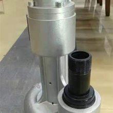 天德立TB335型气动水泵 船用气动抽水泵