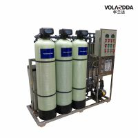 晨兴厂家供应高纯度化妆品厂专用设备 RO反渗透纯水设备