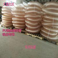 荣兴专业生产吸尘管 pu钢丝软管 pu吸尘管 塑料吸尘管规格25-550mm