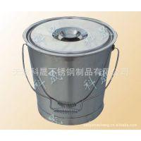 【本厂生产】不锈钢提桶 圆凳 不锈钢罐